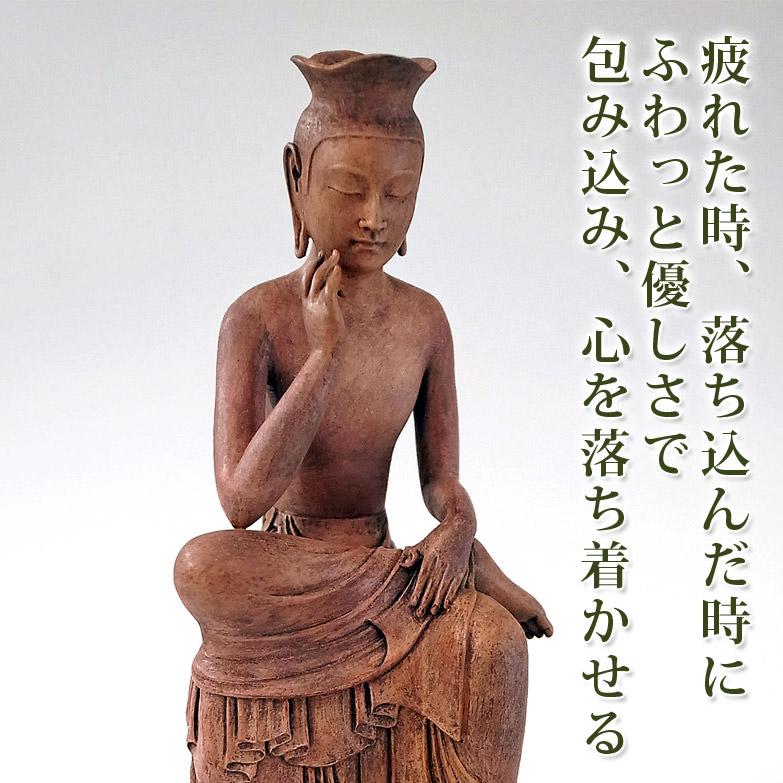 見ているものの心を落ち着かせる 弥勒菩薩(木彫古色彩色) | 株式会社謙信・東京都