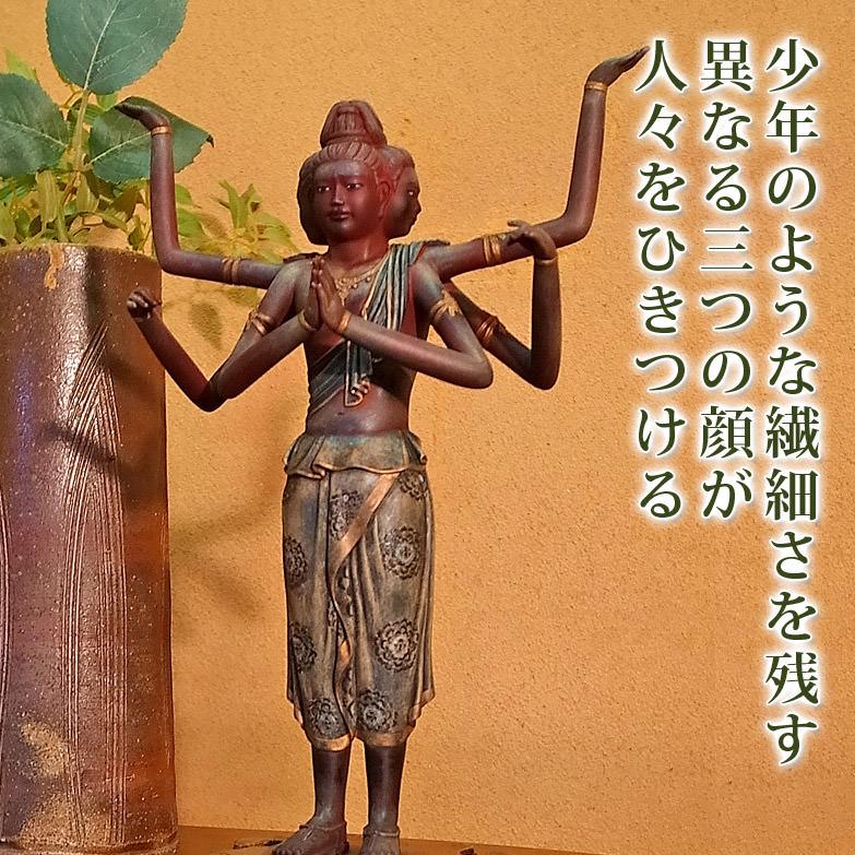 仏像彫刻の傑作 阿修羅像   株式会社謙信・東京都