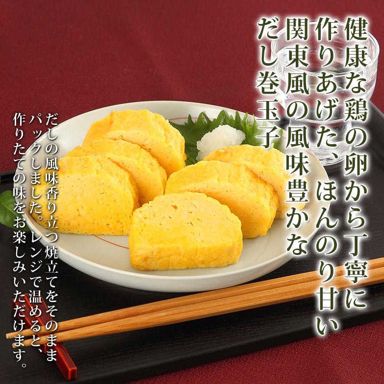 〈 だし巻玉子(丸型)〉  関東風でほんのり甘め 風味豊か! | 有限会社マザー食品・東京都