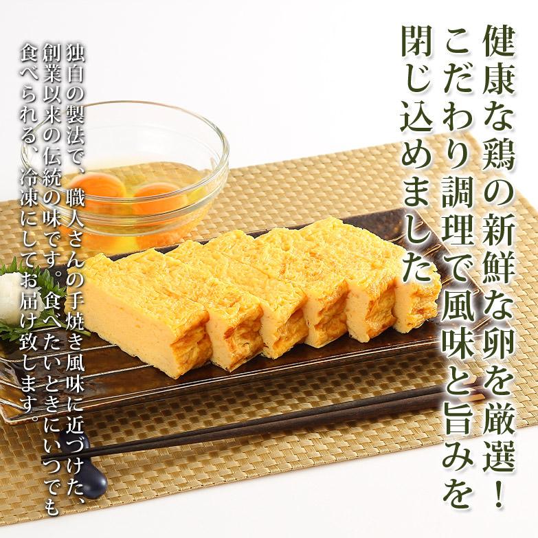 〈 冷凍厚焼玉子 500g 〉 伝統の味 創業からつづくこだわりの逸品   有限会社マザー食品・東京都