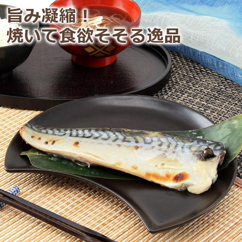 地元のこだわり素材を使用した さば粕漬 | 有限会社藤田水産・香川県