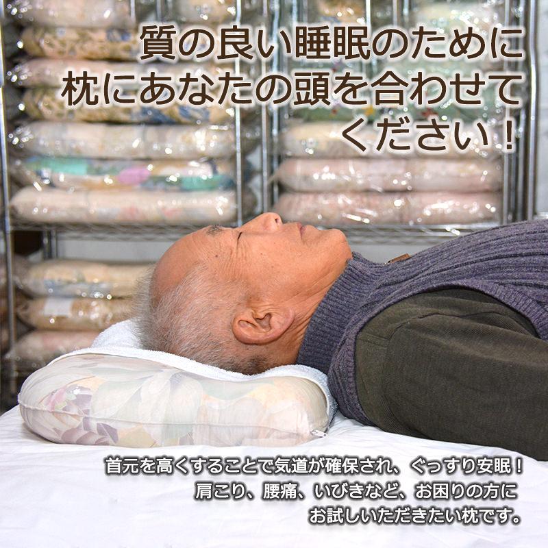 息夢枕 |吉川ふとん店・京都府