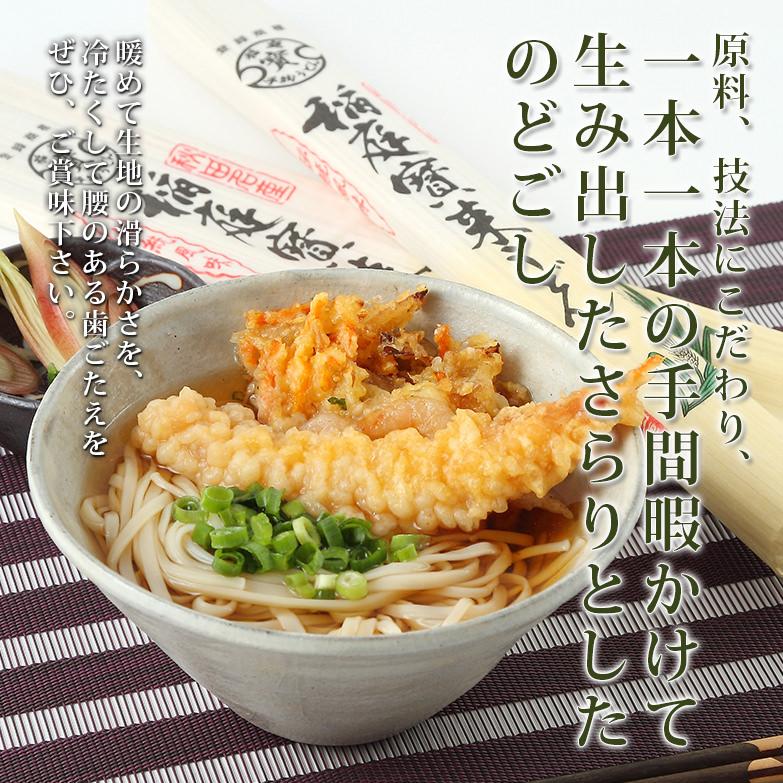 稲庭寳来うどん S-50 桐箱入 有限会社 稲庭宝泉堂・秋田県