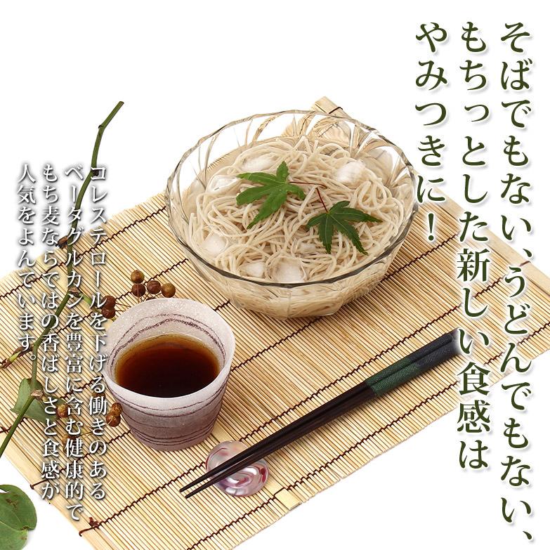 """希少な穀物""""もちむぎ""""を使用 そばでもない、うどんでもない、 新感覚の食感を感じるもちむぎ素麺「福の糸」"""