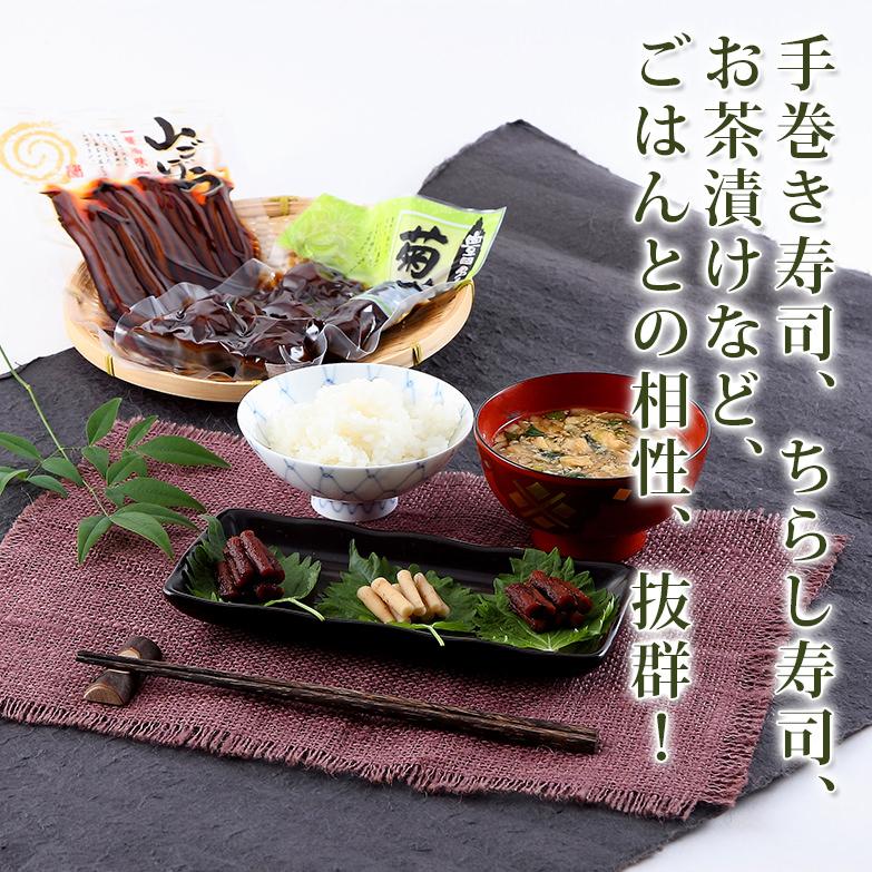ごはんとの相性、抜群! 漬物詰め合わせ 小澤商店・愛知県
