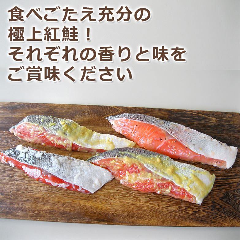 北の匠味 鮭づくし 株式会社 鈴木水産・秋田県