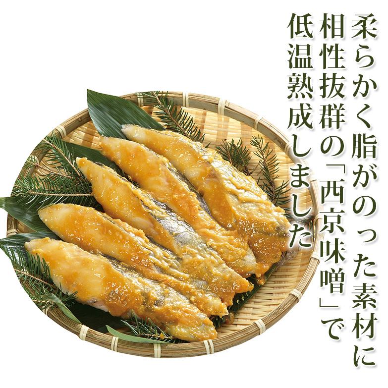 独自製法で生まれた極上のうまさ 銀たら 西京漬 5切 鈴木水産・秋田県