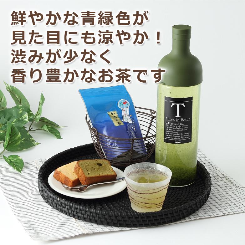 夏の定番!ひんやり美味しい 静岡産かぶせ茶冷茶+ボトルセット(ご家庭用)