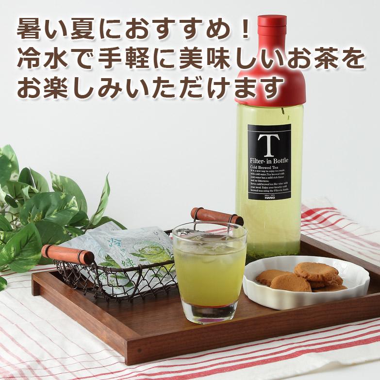 夏の贈り物におすすめ 水出し茶ボトルセット(贈答用)