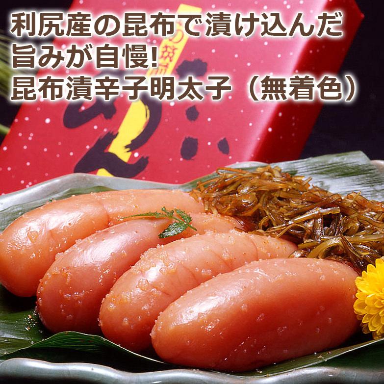 添えられる昆布の辛味がきいて大変美味! 昆布漬辛子明太子(無着色)