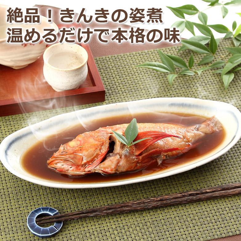 知床の新鮮きんきを使った きんき姿煮