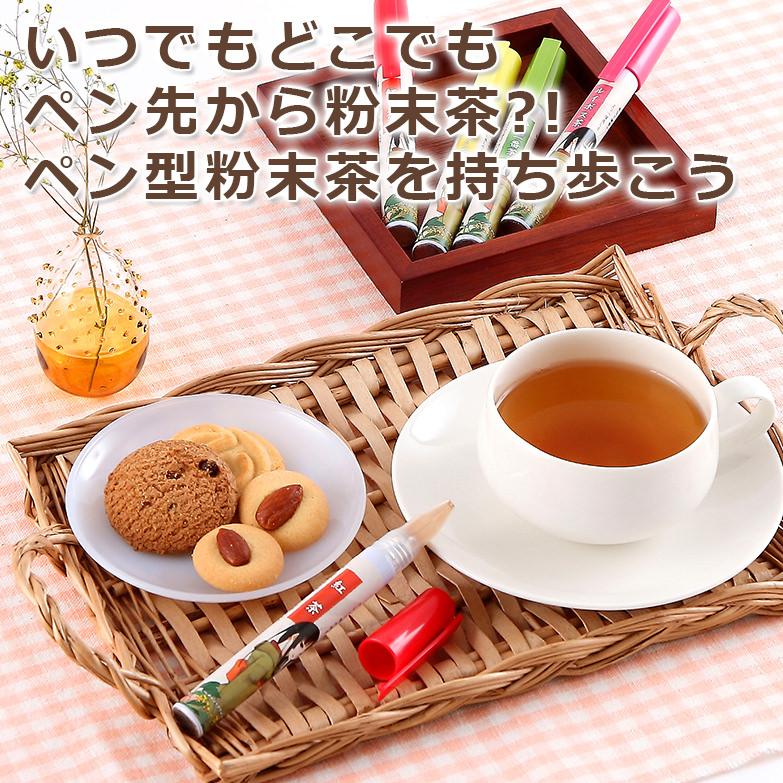 ペン型の携帯粉末容器入りのお茶 好きだっ茶〔静岡一番茶、紅茶、ルイボス茶、ジャスミン茶、麦茶、ほうじ茶、ウーロン茶〕