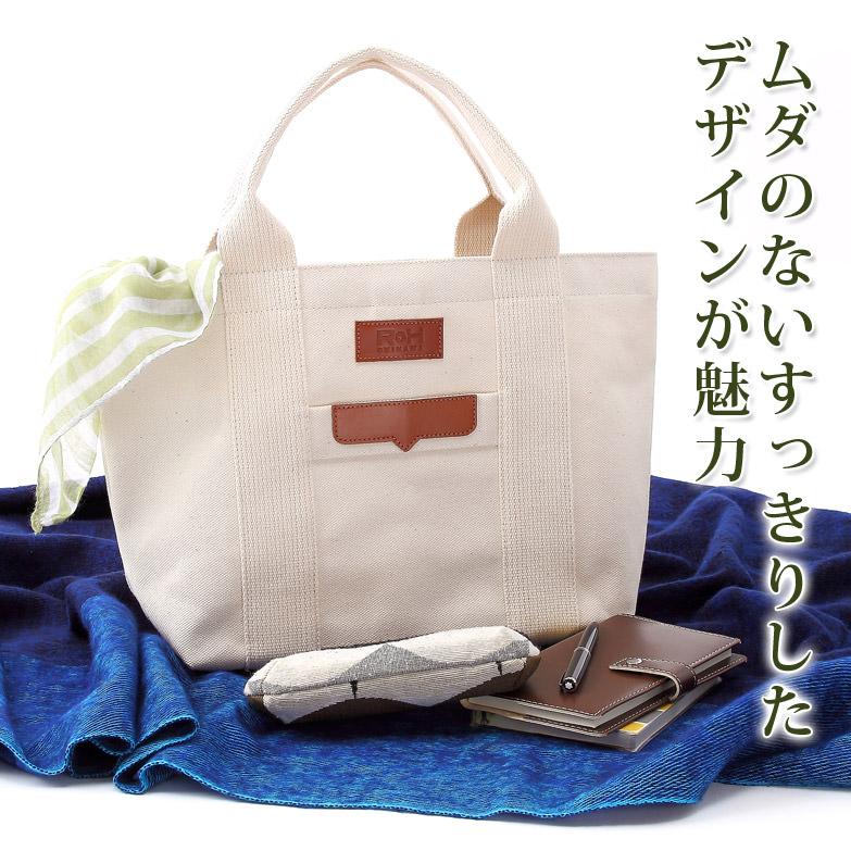 ムダのないすっきりしたデザインが魅力 琉球帆布 ベーシックトート M