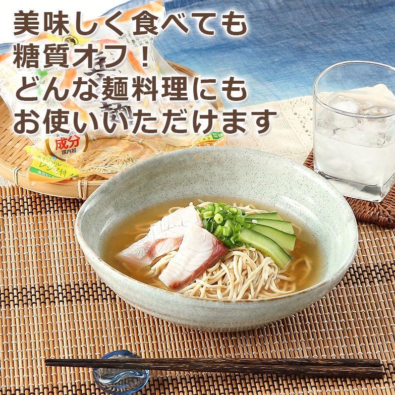 糖質オフのメニューにぴったり 島豆腐麺 3袋セット