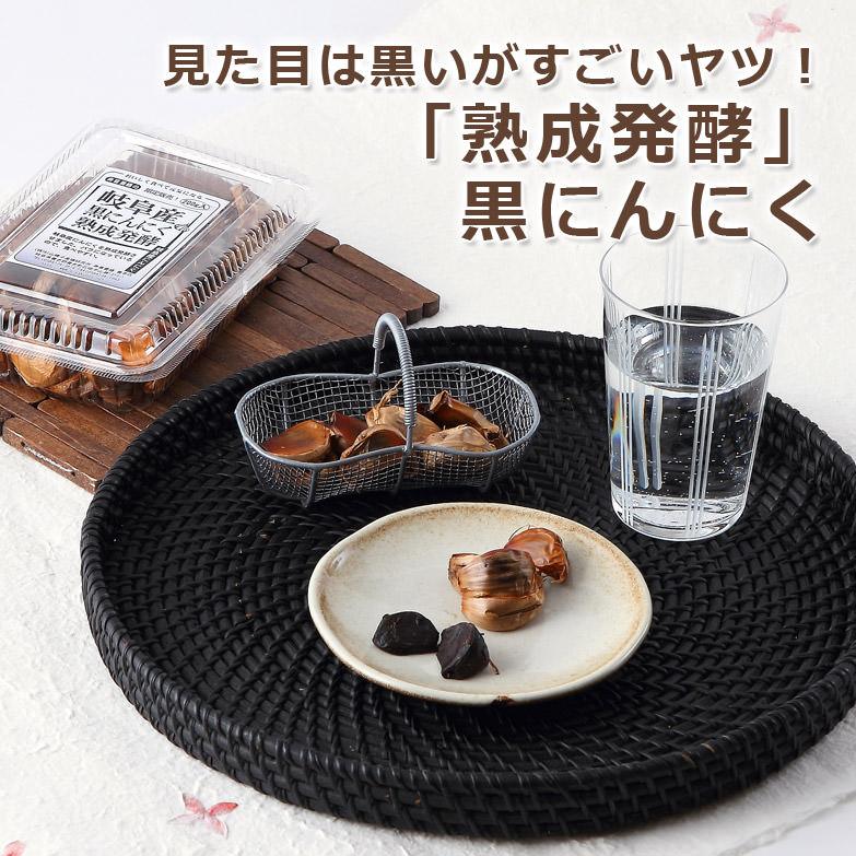 熟成発酵!美味しく食べて元気になる〈 黒にんにく 〉バラ200g | 寿喜養膳・岐阜県