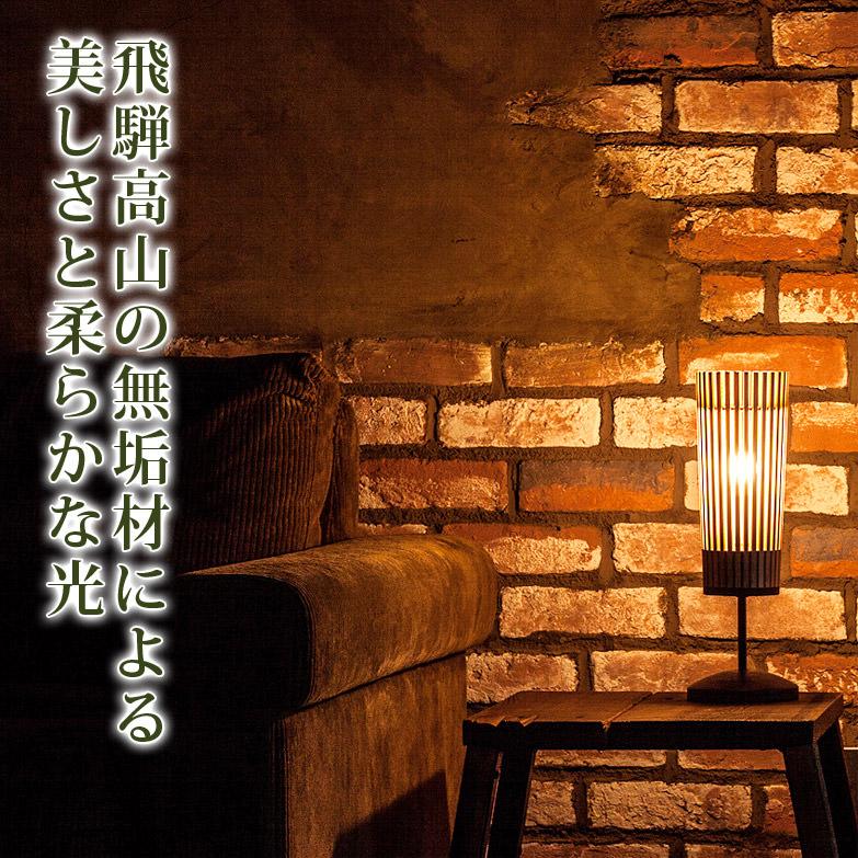 無垢材を使った日本ならではのデザイン  nido mini(ニドミニ) スタンド