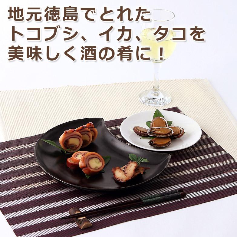 泉源の贅沢おつまみセット「さかなbar」  株式会社泉源・徳島県