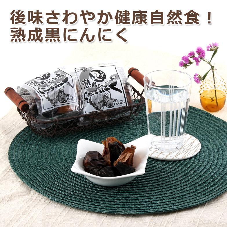 まるでドライフルーツ! 超・熟成ジャンボニンニク黒GRANJO(グランホ) ひと月ひと箱健康箱
