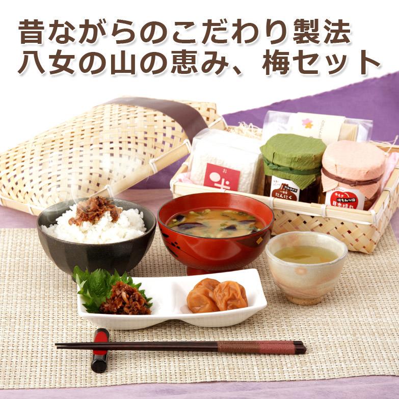 福岡県八女産のこだわり商品 カヨとトミーのたまて箱
