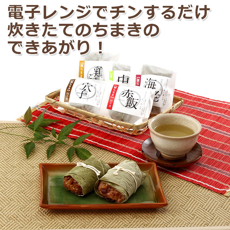 専門店が作った笹ちまき 15個セット 有限会社アルファー・福岡県