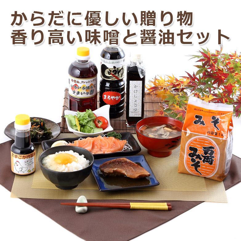 香りの逸品、伝統の味 いろいろ使えてうまいっ酢他自慢の詰合せ