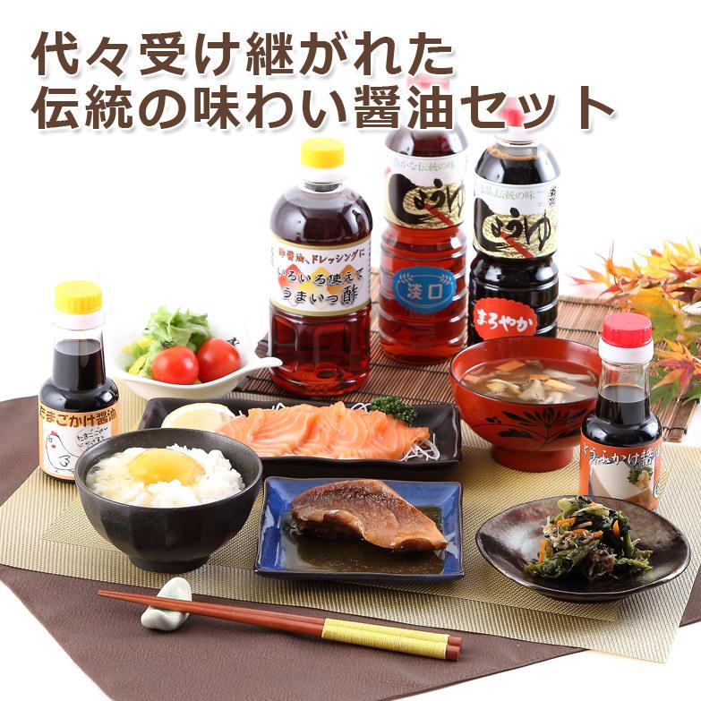 香りの逸品、伝統の味 HALAL商品万両醤油詰合せ