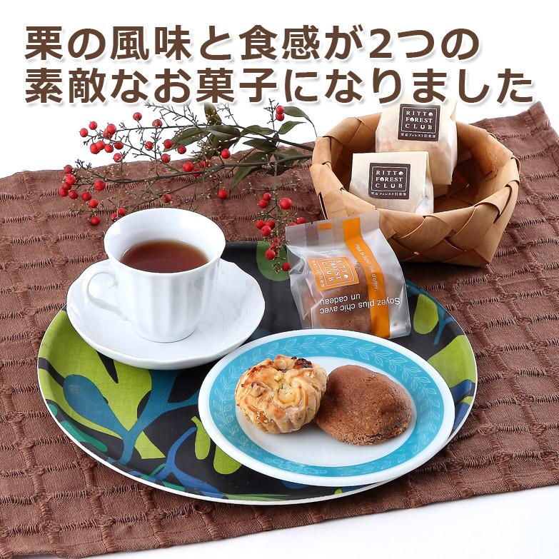 栗の味も形も楽しめる へそくりパイ・へそくりmanju