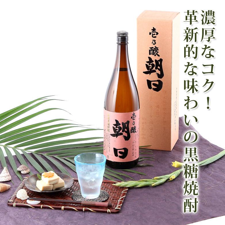 インパクトのある芳醇な香り 壱乃醸朝日