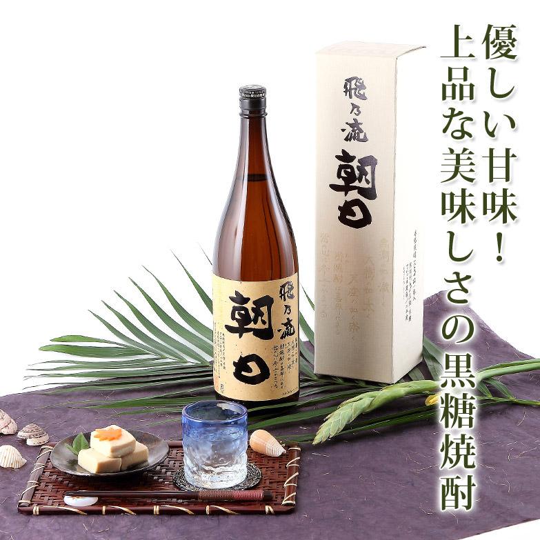 フルーティーで柔らかい甘さ 飛乃流朝日   朝日酒造株式会社・鹿児島県