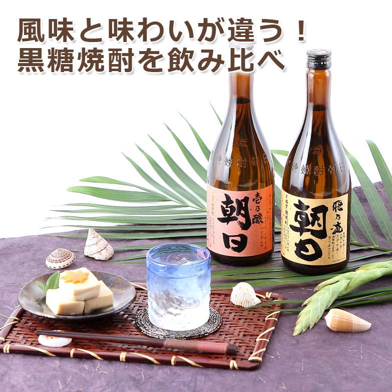 朝日酒造伝統の味 「壱乃醸」・「飛乃流」特選のみくらべセット