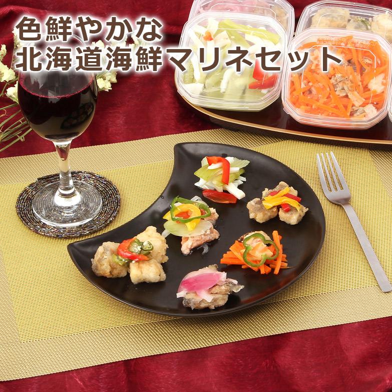 サラダ感覚!さっぱり爽やか  北海道海鮮マリネ