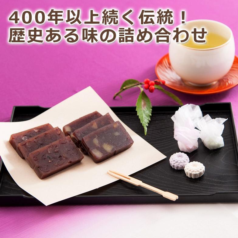 奈良県最古!老舗和菓子店の和菓子 つみ小菊1箱/羊羹2本