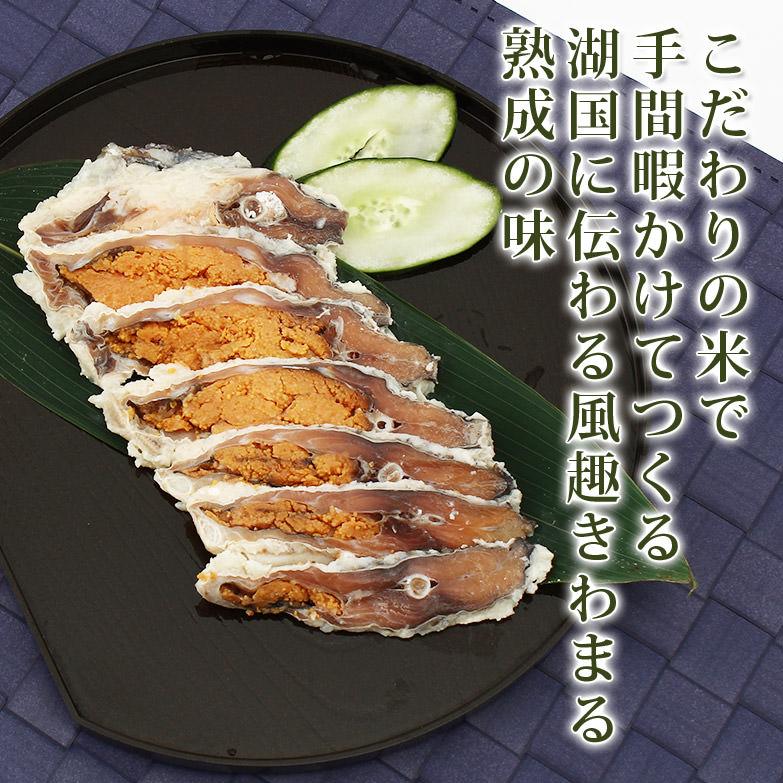 マイルドな味で初めての方でも食べやすい 食べきりサイズ 鮒寿司スライスミニ