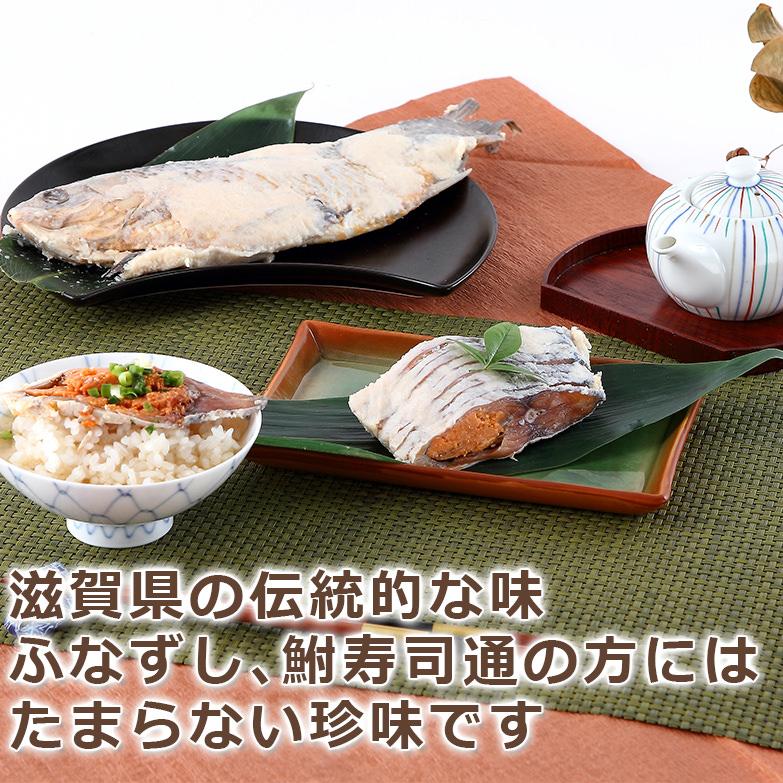 滋賀県の伝統的な味 鮒寿司1匹姿箱入