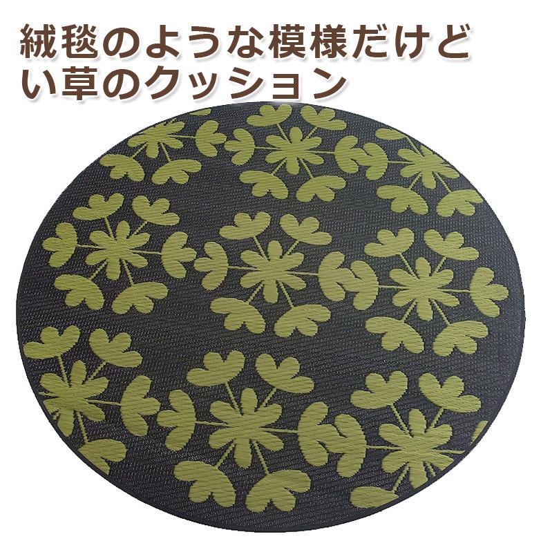 自然献上柄いぐさクッション MAGIC CARPET 花の精90丸