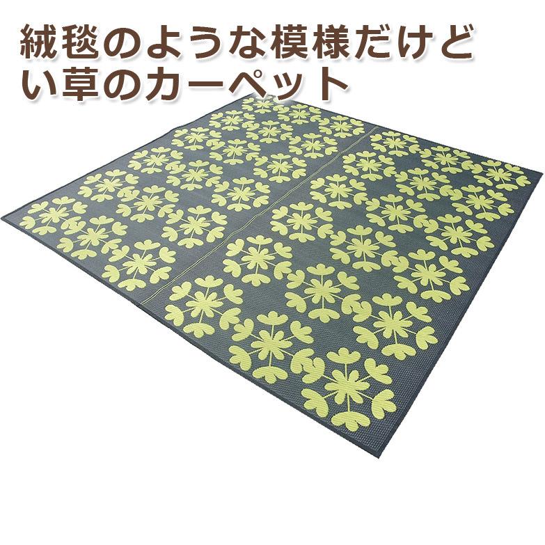 自然献上柄いぐさカーペット MAGIC CARPET 花の精190×190