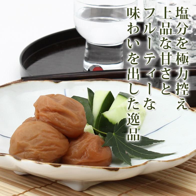 完熟生梅の風味を引き出した 紀州うす塩梅「極み」カップ1kg