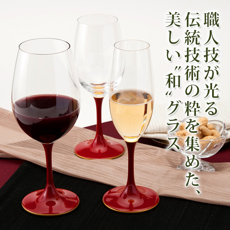 JAPAN Glass(朱漆 天縁金蒔絵)SML 山久漆工(株)・福井県