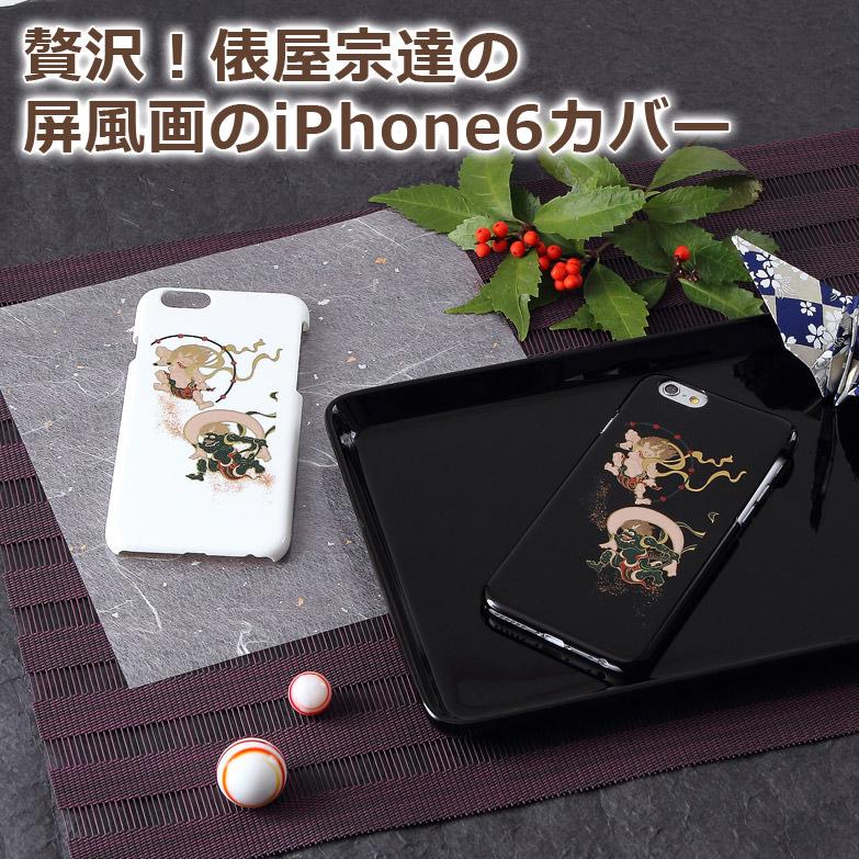 高盛り蒔絵iPhone6カバー 風神雷神 朝日電機製作所・石川県
