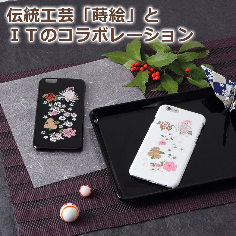 高盛り蒔絵iPhone6カバー 華尽くし(ブラック/ホワイト)