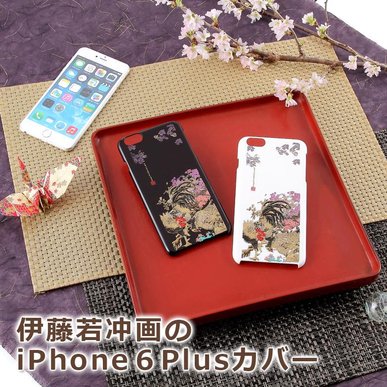 高盛り蒔絵iPhone6Plusカバー 伊藤若冲「にわとり」 (ブラック、ホワイト)