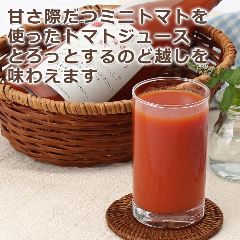 驚くような甘さと濃厚な味わい ミニトマトジュース720ml×6 株式会社北海道アグリマート・北海道