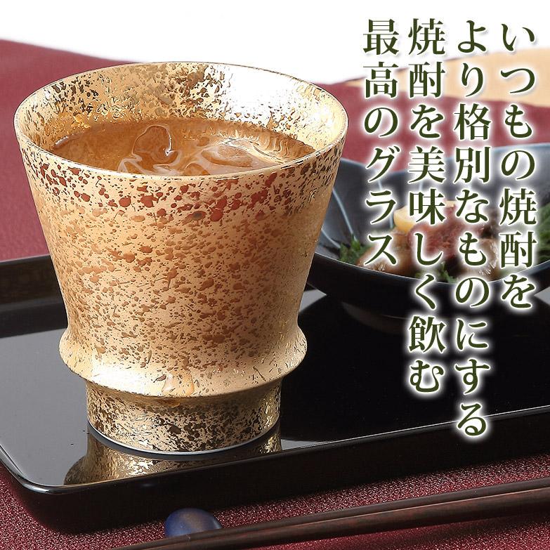 有田焼のグラスでいつもの焼酎をより美味しく ジパング 至高の焼酎グラス