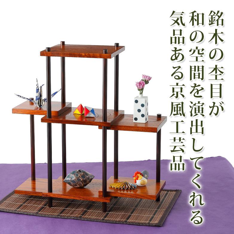 日本人の心をはぐくみ伝えつづけた繊細で上品な 3段飾り棚