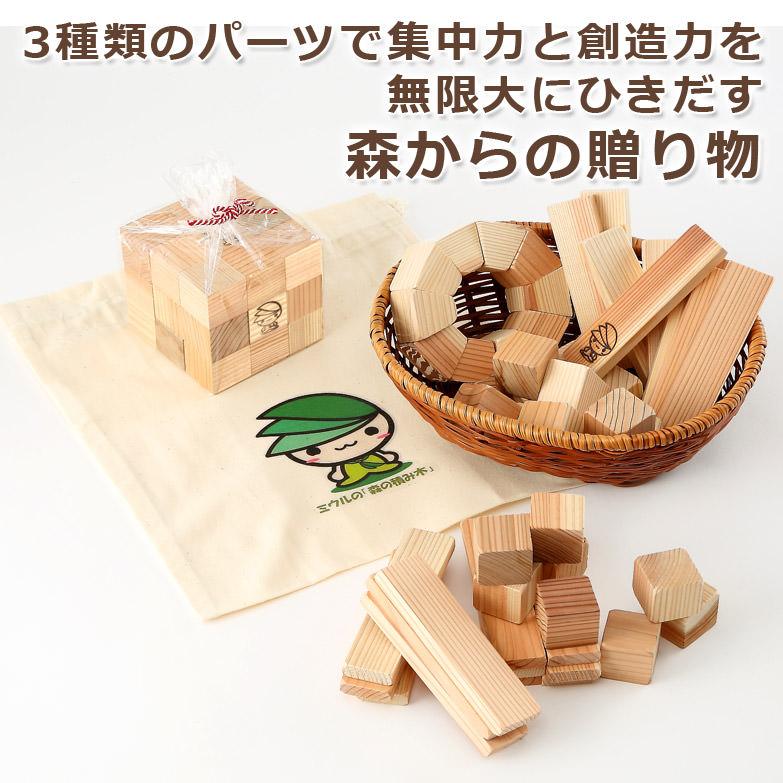 杉の木の香りと温もりが手から伝わる 「森の積み木」「森のパズル」セット