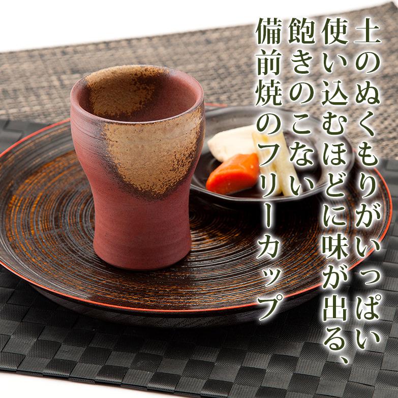 良質の陶土を焼き締めた赤みの強い味わい 備前焼フリーカップ胡麻