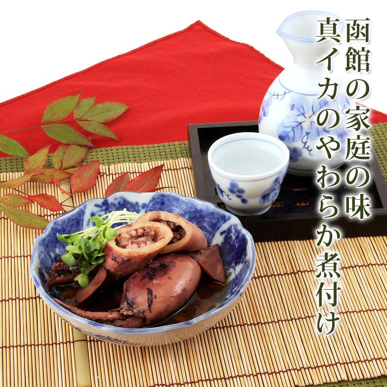 函館の家庭の味  やわらか煮付けいか