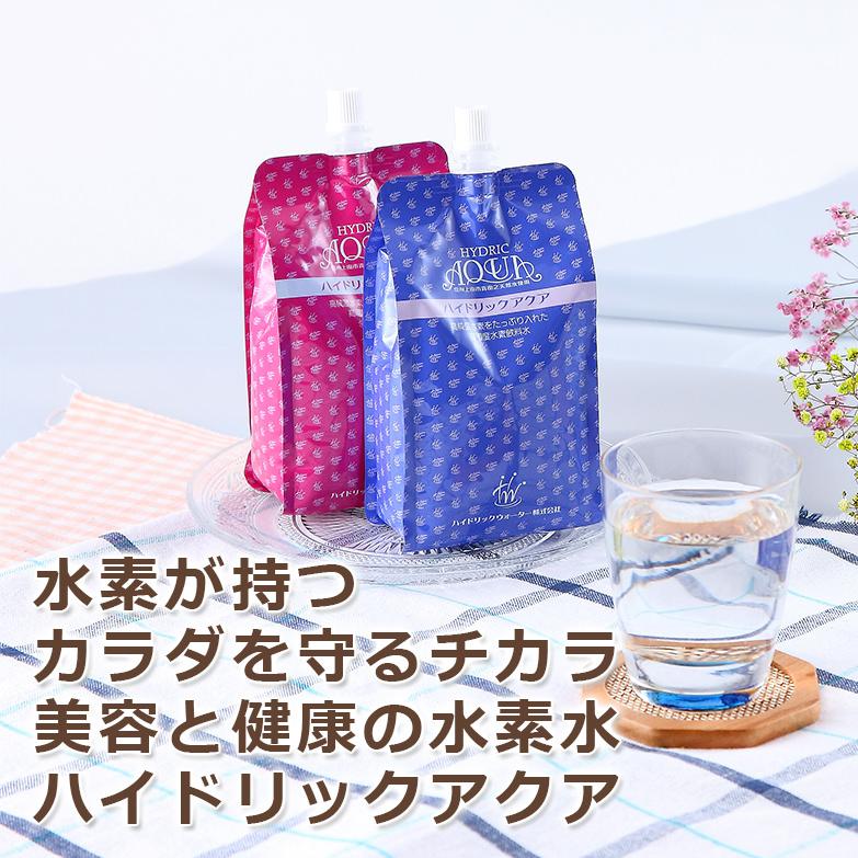 美容と健康の水素水ハイドリックアクア(ピンク、ブルー混合) 500ml×20本