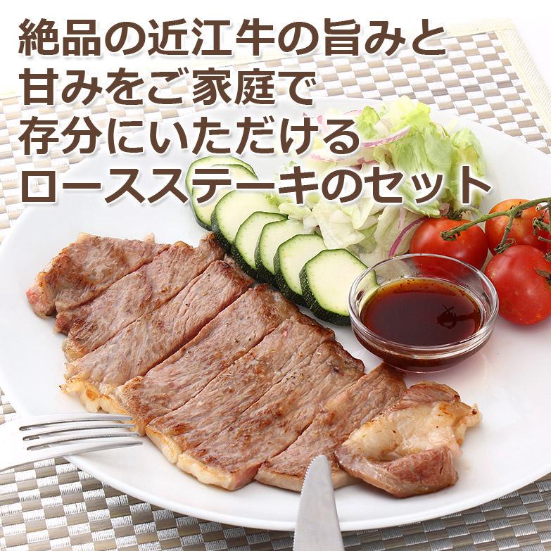 近江牛の旨み、甘みを楽しむ 絶品ステーキセット! 近江牛ロースステーキ 大吉商店・滋賀県