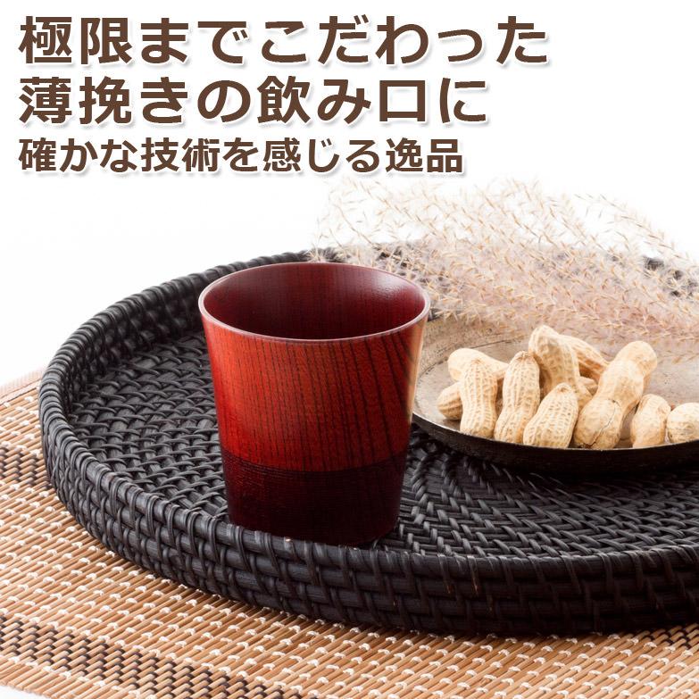 伝統の技術を惜しげもなく込めた逸品 「伝」山中塗 ロックカップ 朱